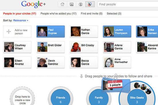 谷歌推社交新服务Google+以挑战Facebook