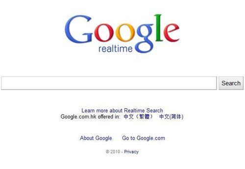 谷歌发布实时搜索独立页面挑战必应