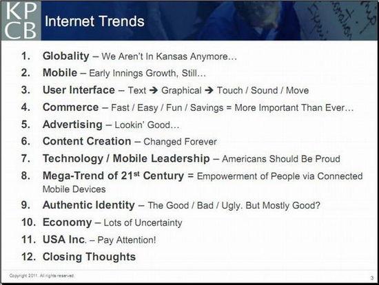 互联网女皇Mary Meeker眼中的互联网趋势