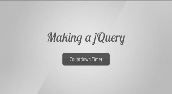 10 个最新的jQuery开发指南